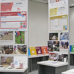 「途上国で活躍する滋賀の企業」展の展示会写真4
