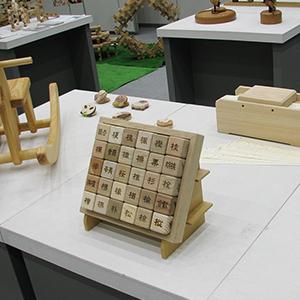 「木育」展の展示会写真5