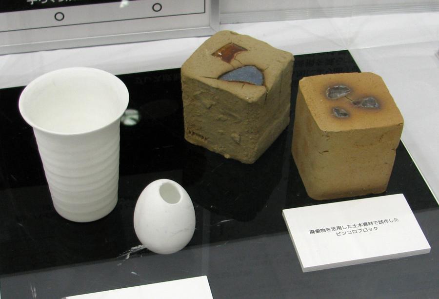 「滋賀県産業支援プラザおよび関係機関 事業紹介」展のイメージ写真